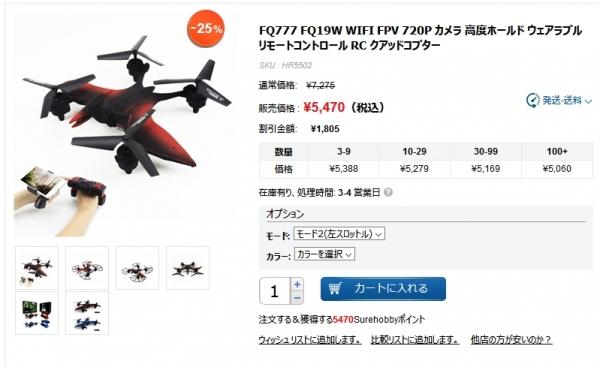FQ777FQ19W.jpg