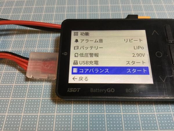 reIMG_9064.jpg