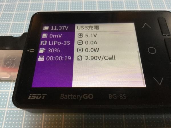 reIMG_9100.jpg