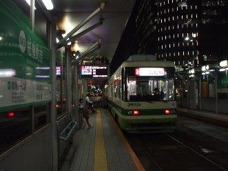hiroshima-kamiyacho1.jpg