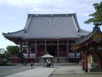 ikegami1.jpg