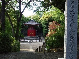 ikegami2.jpg