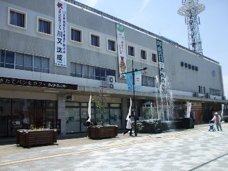 iyosaijou4.jpg