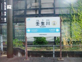 iyosaijou8.jpg