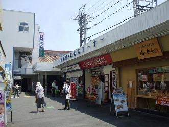saginomiya4.jpg
