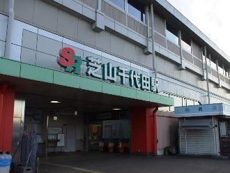 shibayama4.jpg
