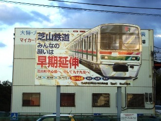 shibayama5.jpg