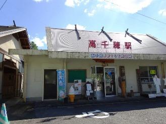takachiho20.jpg