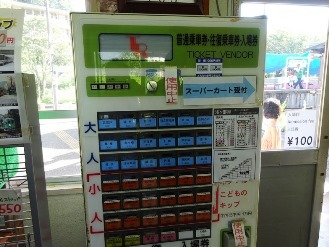 takachiho22.jpg