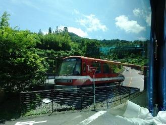 takachiho32.jpg