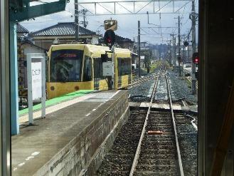 washizukasunabara2.jpg