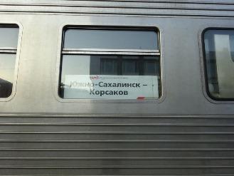 yuzhnosakhalinsk14.jpg