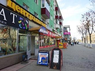 yuzhnosakhalinsk22.jpg