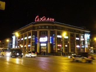 yuzhnosakhalinsk26.jpg