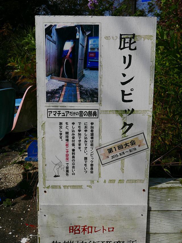 28_20171120010016fef.jpg