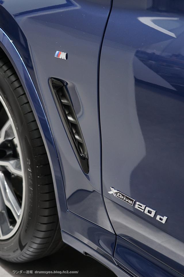 BMWX3_01.jpg