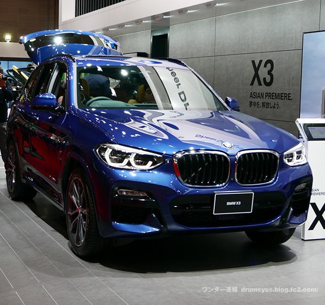 BMWX3_03.jpg