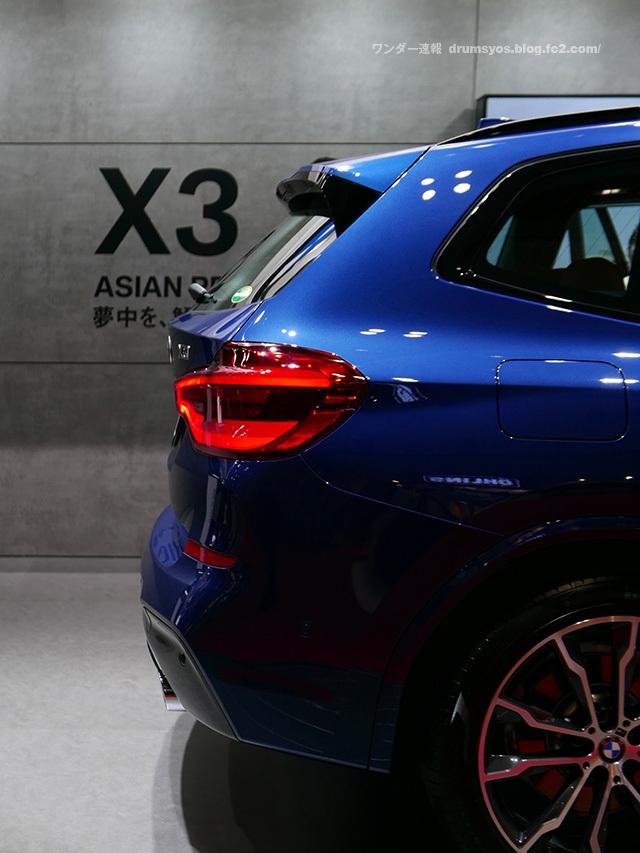 BMWX3_06.jpg