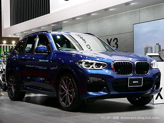 BMWX3_10.jpg