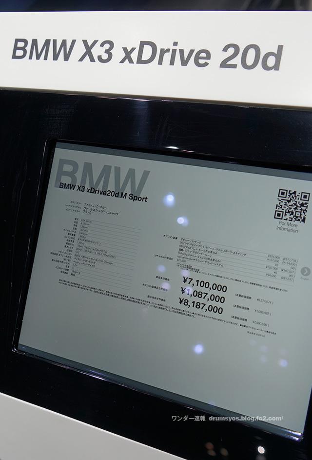 BMWX3_13_20171220074308da7.jpg