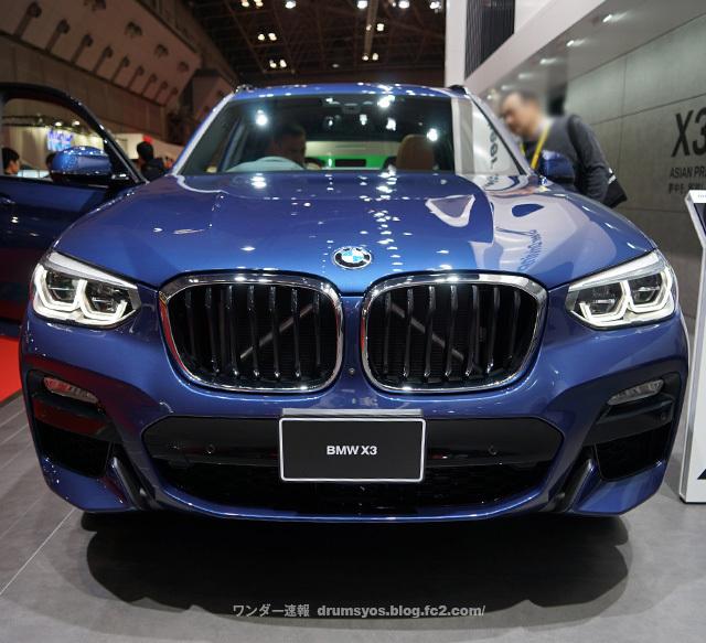 BMWX3_15.jpg