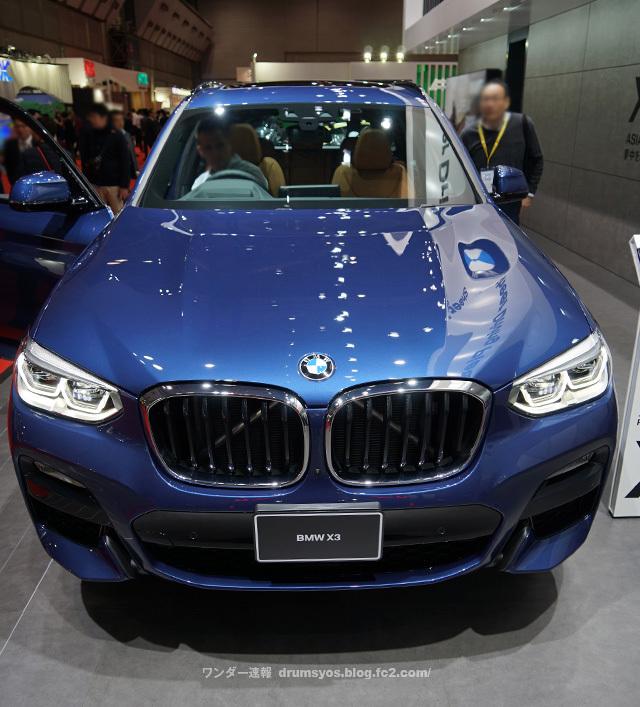 BMWX3_16.jpg