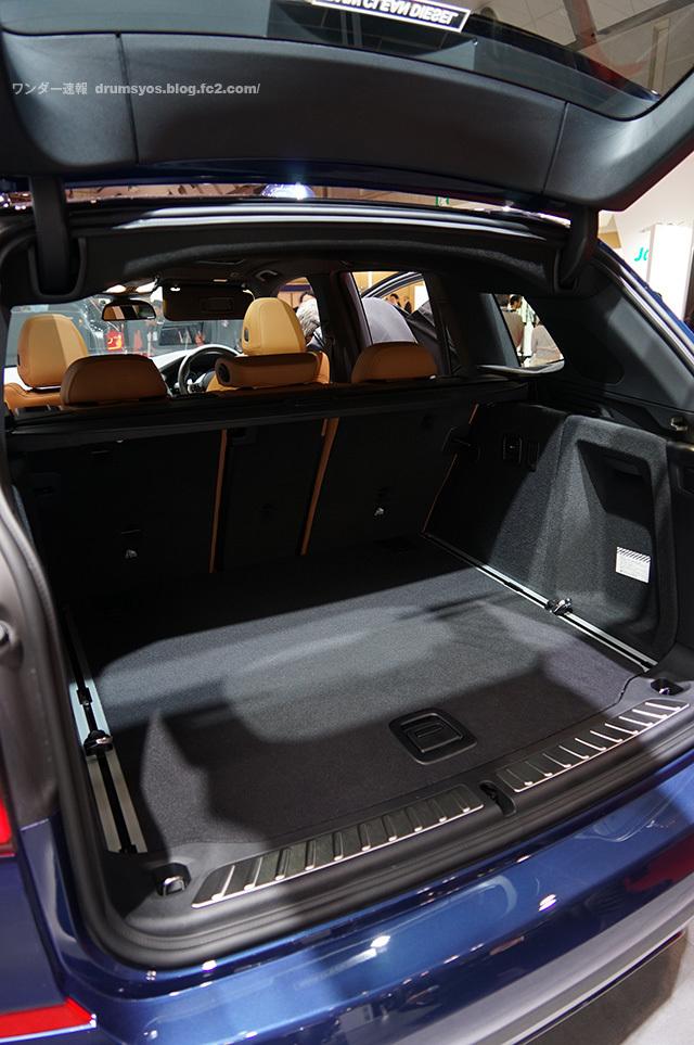 BMWX3_24.jpg