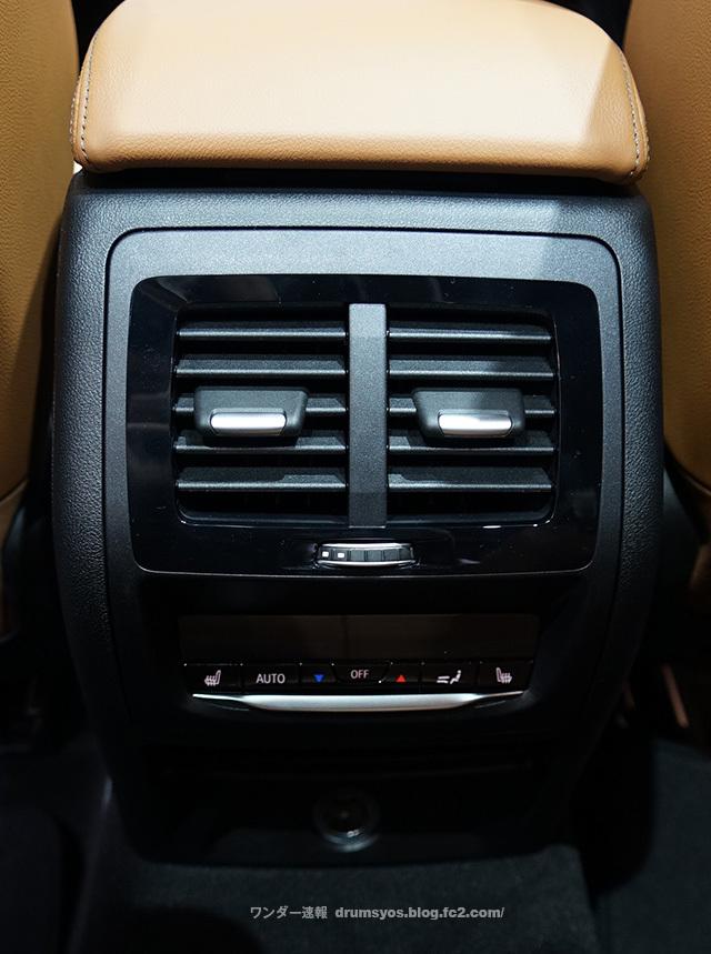 BMWX3_30.jpg