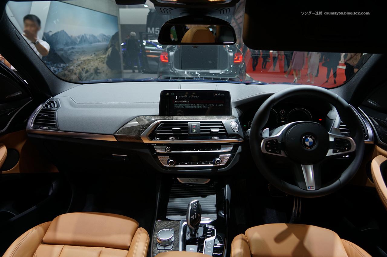 BMWX3_31.jpg