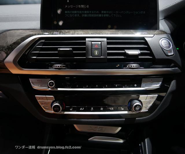 BMWX3_36.jpg