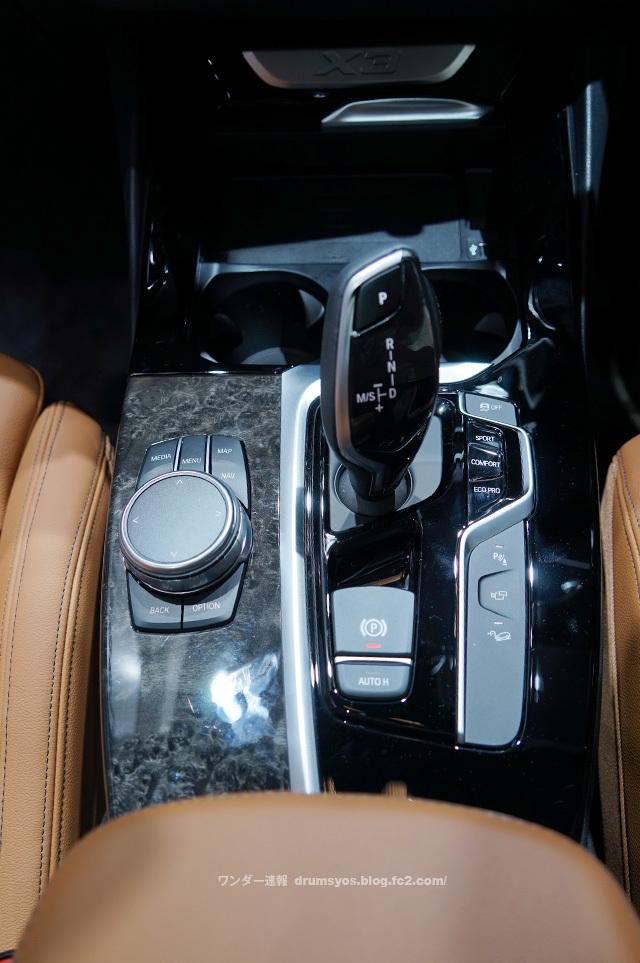 BMWX3_40.jpg