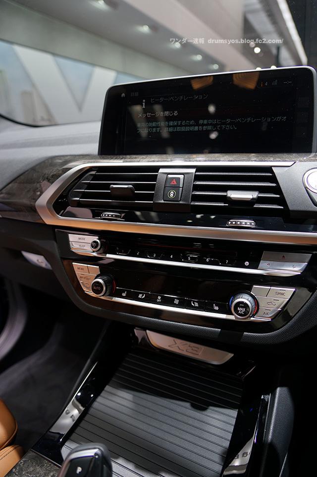 BMWX3_43.jpg