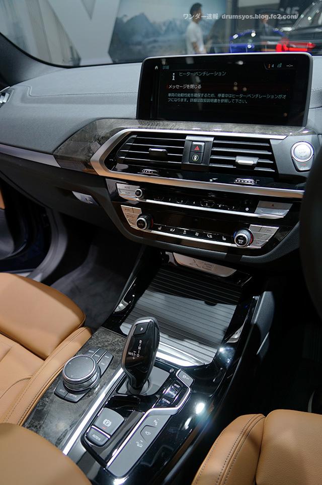 BMWX3_44.jpg