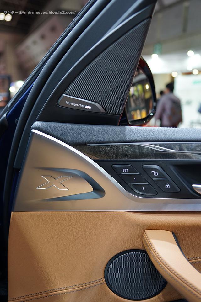BMWX3_46.jpg