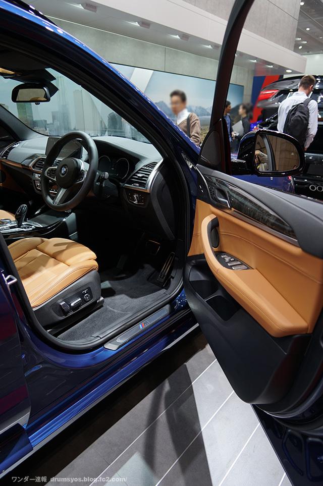 BMWX3_53.jpg