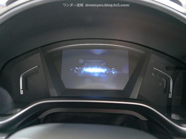 CR-V48.jpg