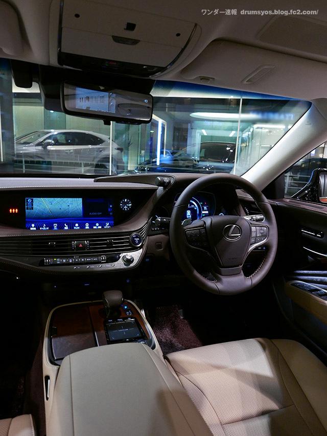 LexusLS500hI01_2017112306042055d.jpg