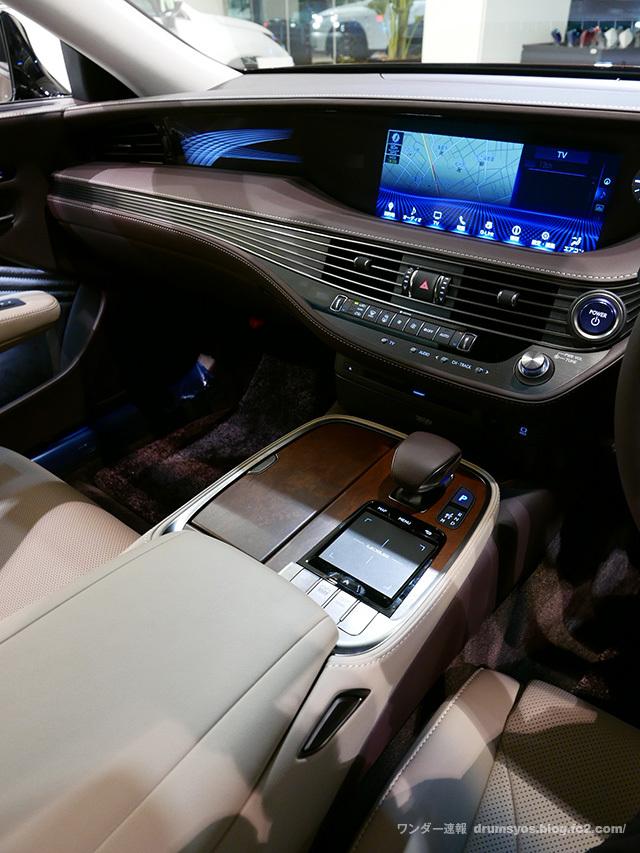 LexusLS500hI04_201711230604249d1.jpg