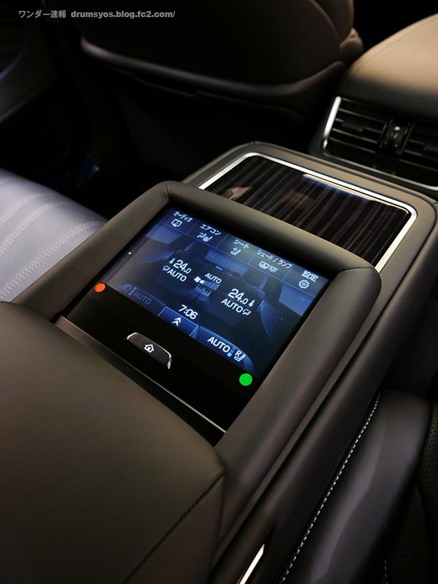 LexusLS500hI07_2017112306042781e.jpg
