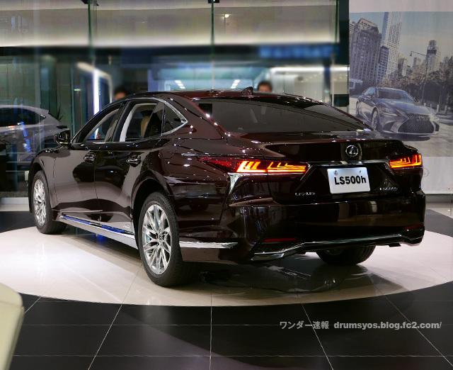 LexusLS500hI08.jpg