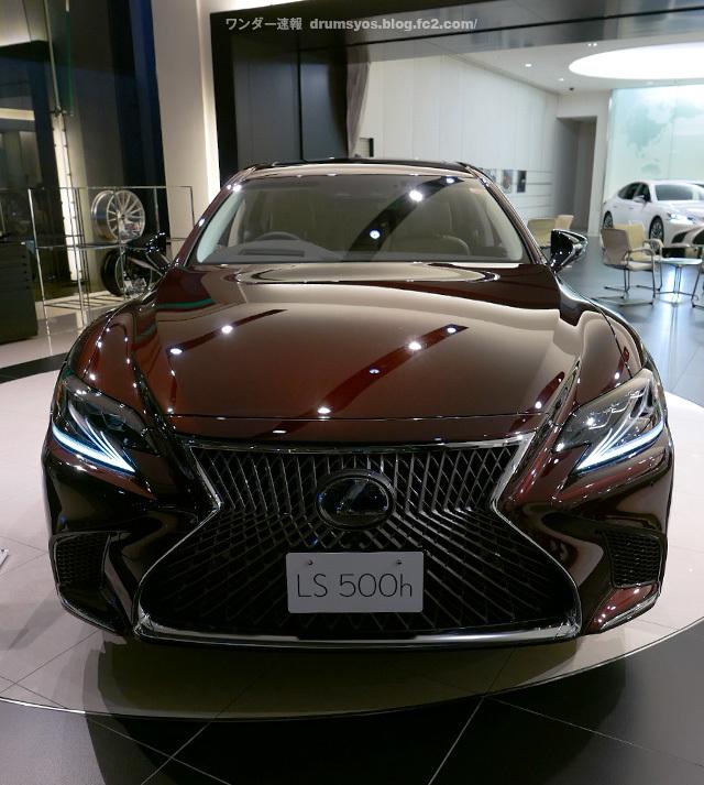LexusLS500hI11.jpg