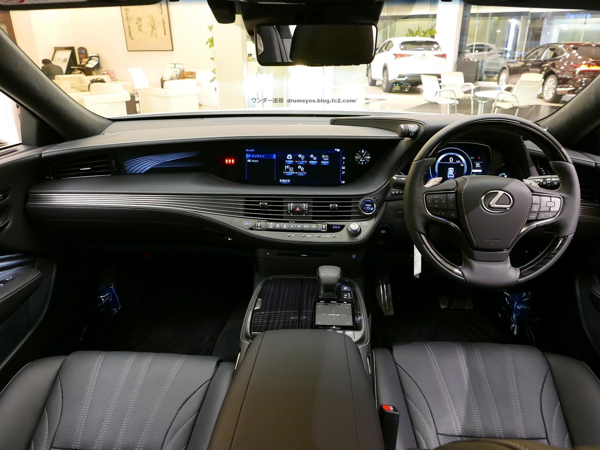LexusLS500hvL02_201711230604295e1.jpg