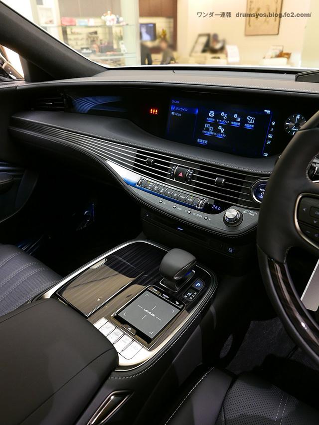 LexusLS500hvL04.jpg