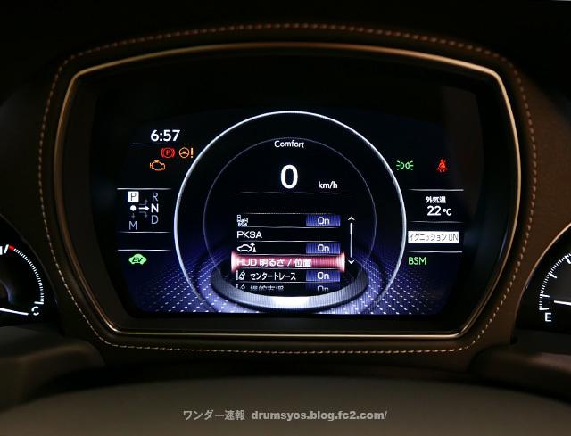 LexusLS500hvL07_20171123060430f34.jpg
