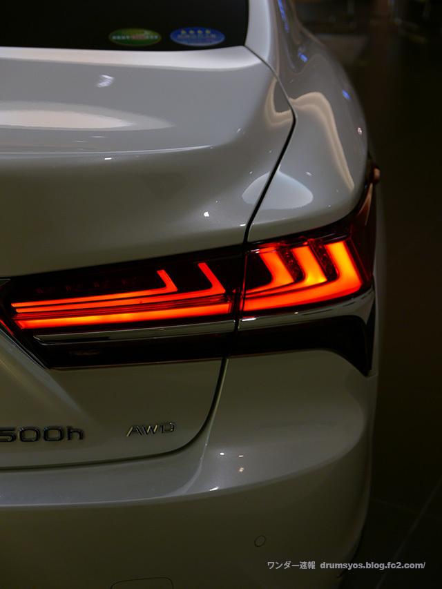 LexusLS500hvL10.jpg