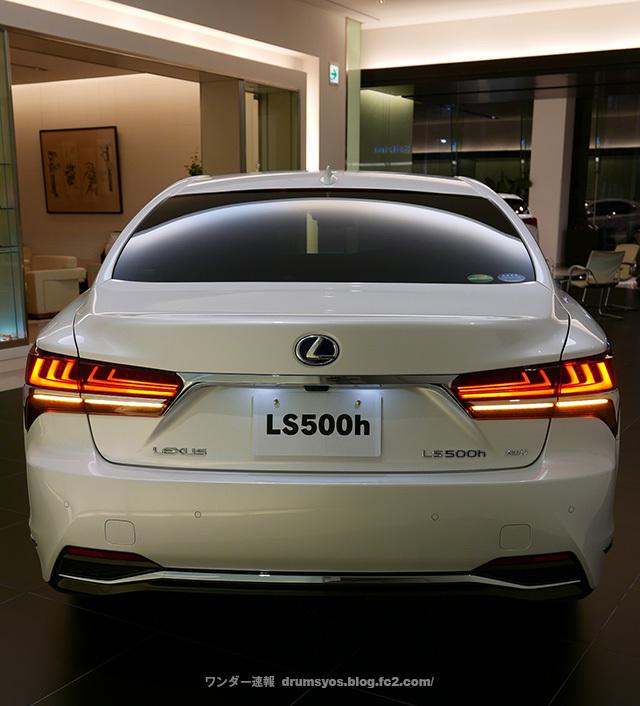 LexusLS500hvL12.jpg