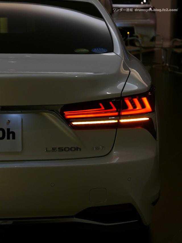 LexusLS500hvL13.jpg