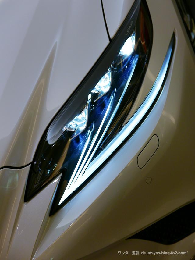 LexusLS500hvL16.jpg