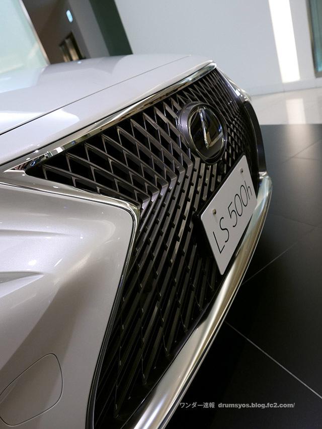 LexusLS500hvL34.jpg