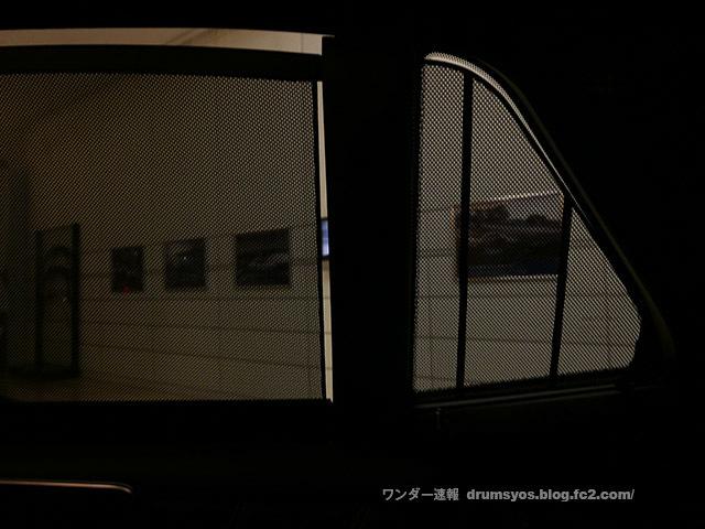 LexusLS500hvL40.jpg
